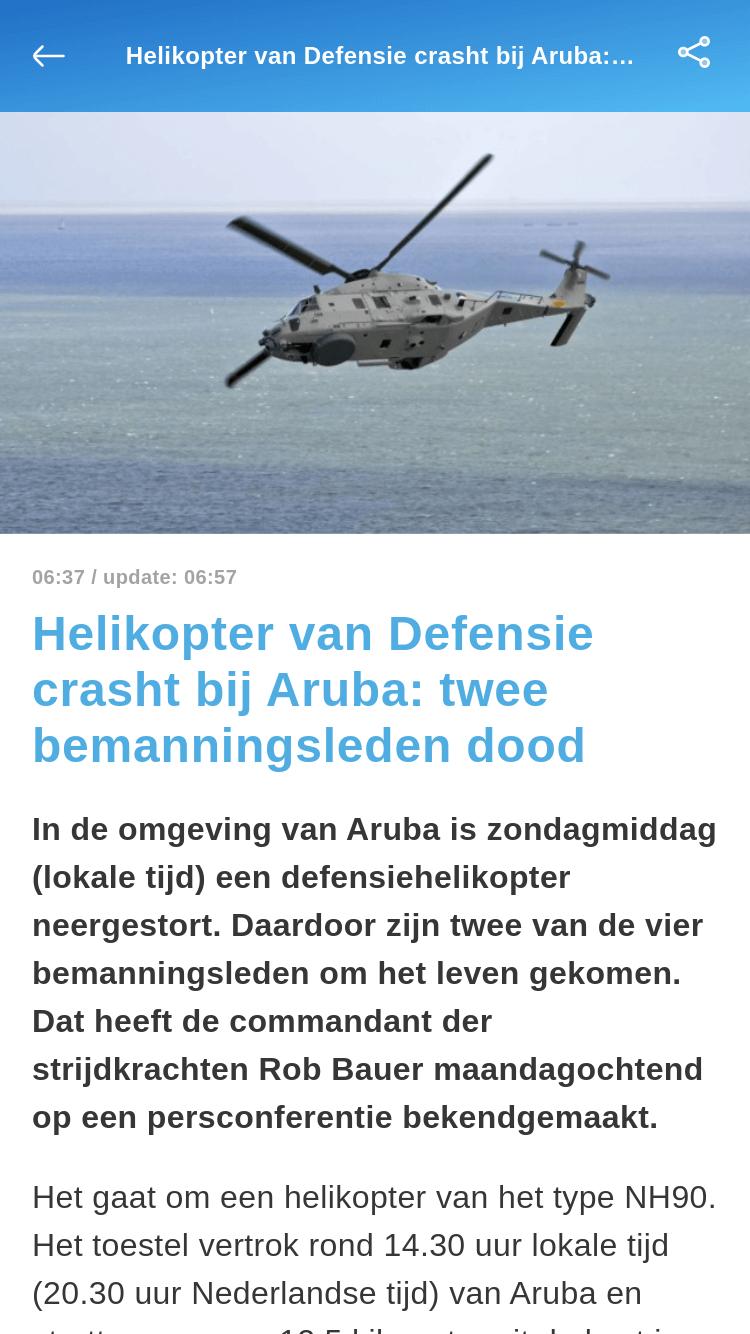 News app - article screen