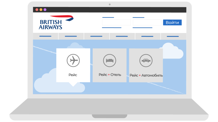 british-airways-illustration
