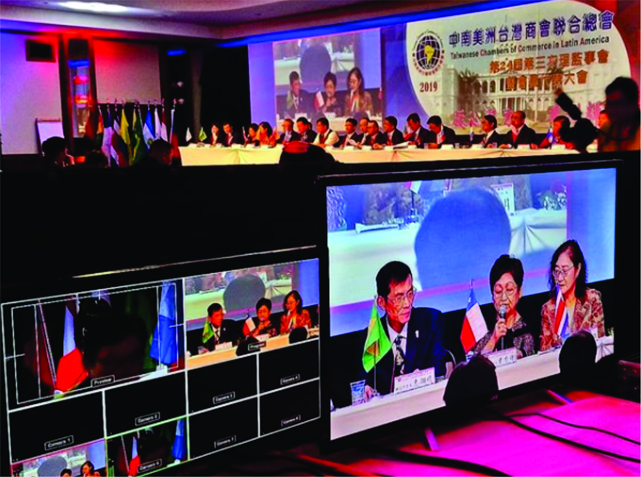 24th Meeting of the Taiwanese Chamber of Commerce in Latin America 1