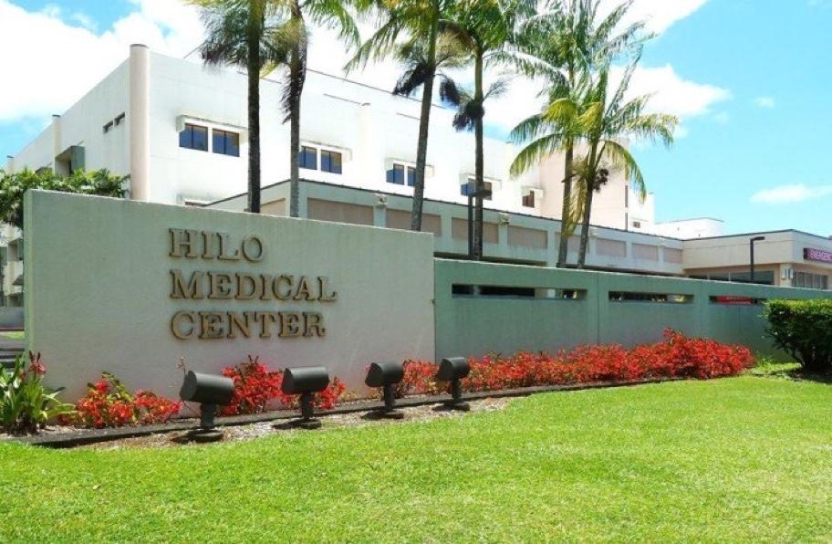 Hilo Hospital