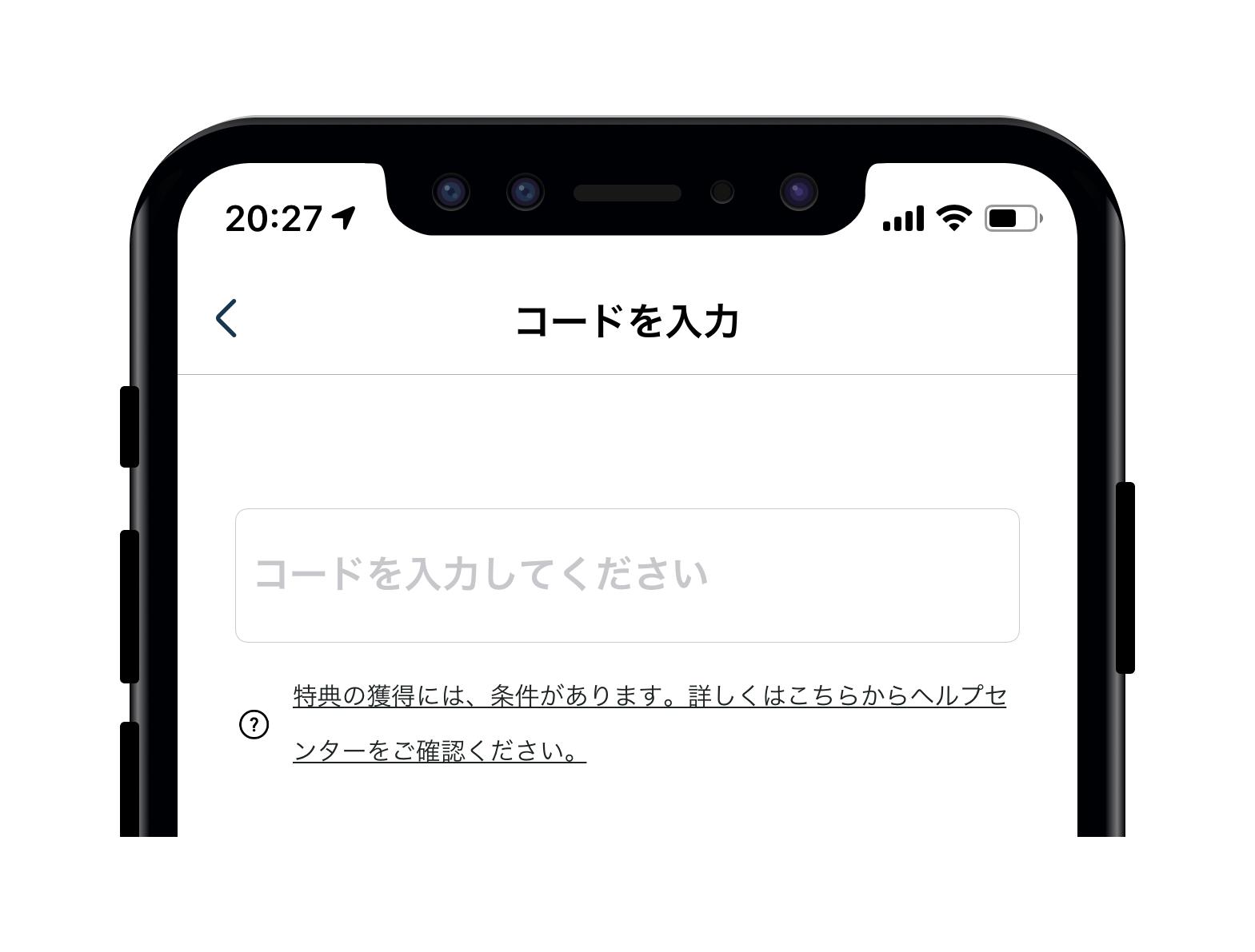 input_code