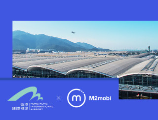 M2mobi awarded tender for Hong Kong International Airport mobile application.
