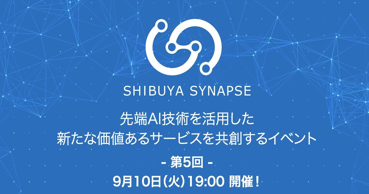 shibuya synapse #5