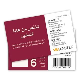 Nicorette sluta röka på arabiska 2