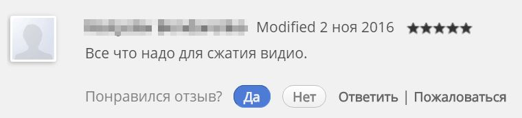 Chrome-clipchamp-russian