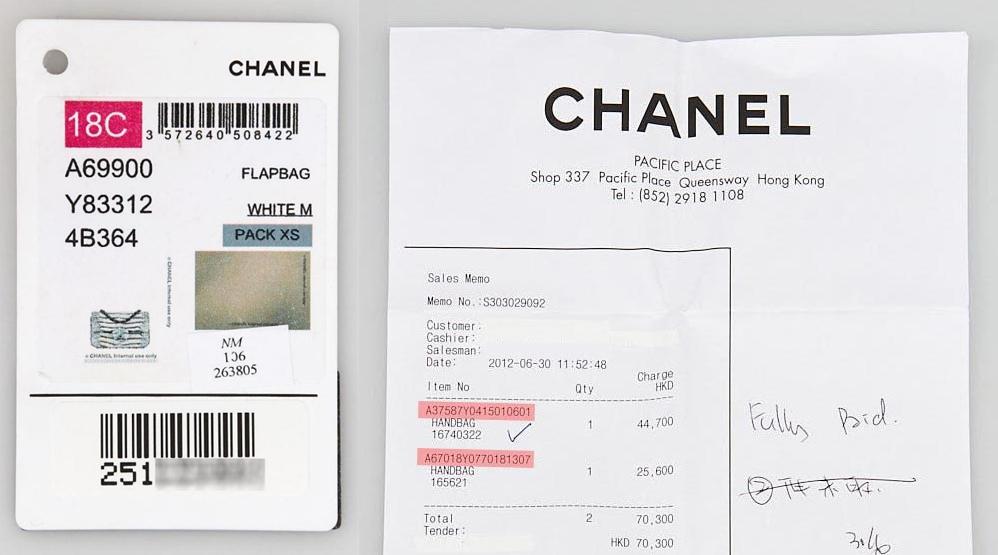 Đoạn highlight đỏ trong hóa đơn mua hàng cho biết số hiệu và mẫu mã của sản phẩm.