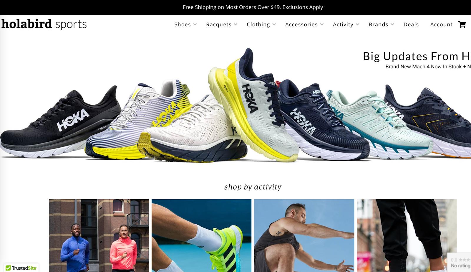 holabird sports homepage 1