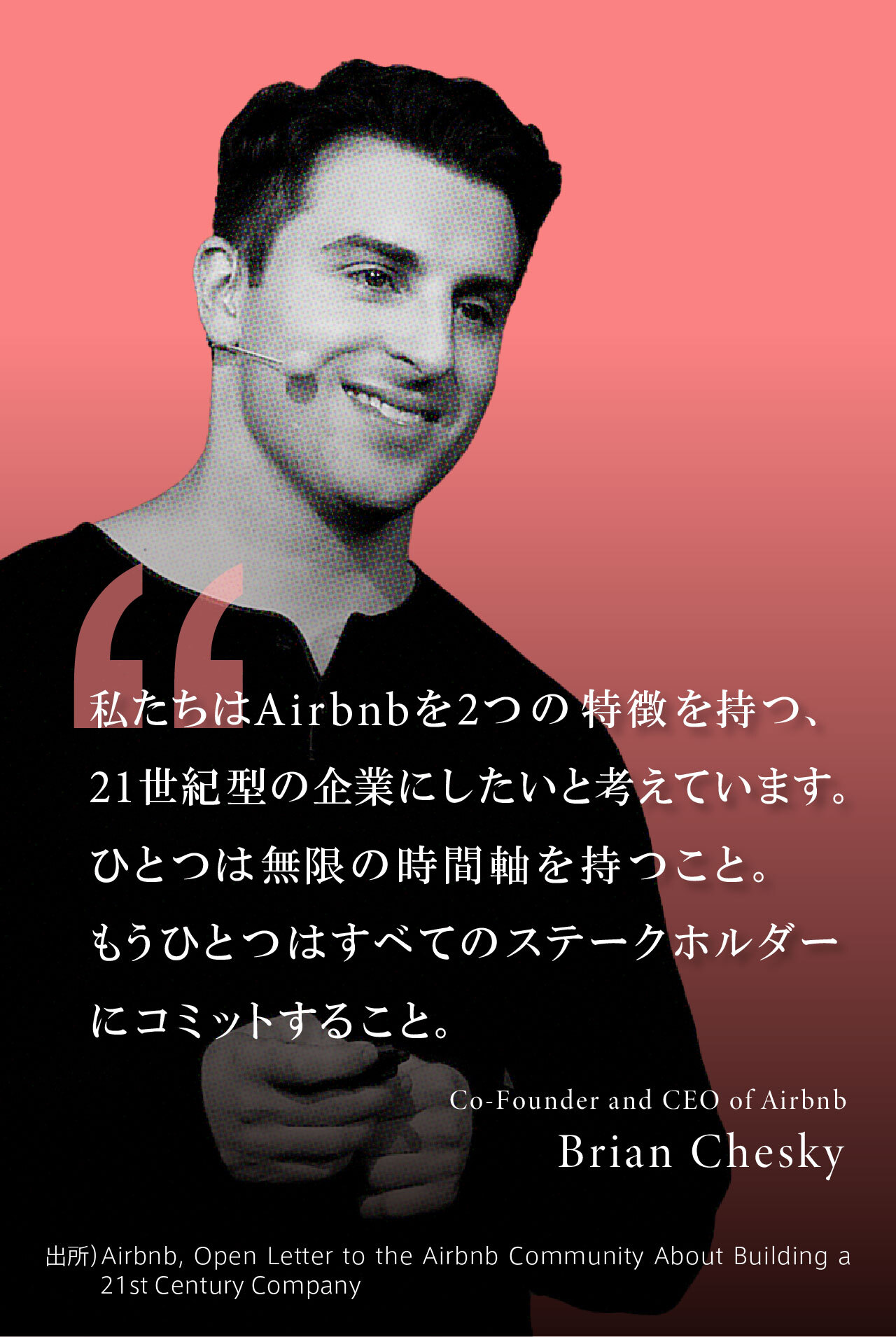 20210212 airbnb 03