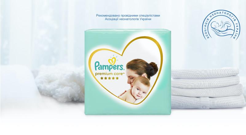 Pampers® Premium Care