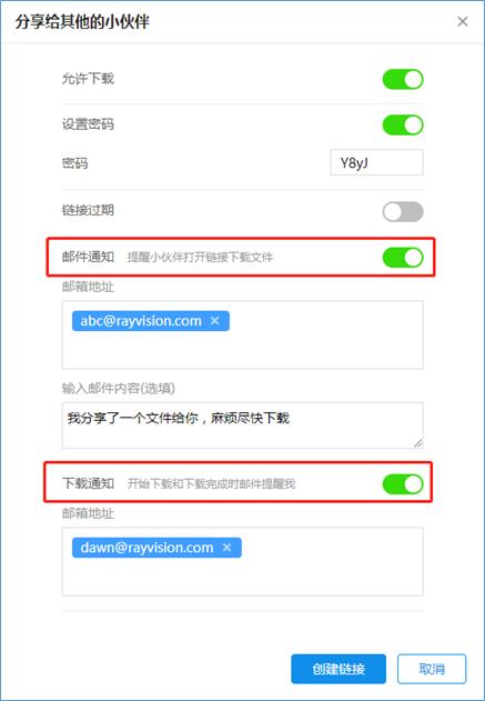 功能详解,事件通知如何设置邮件发送人?