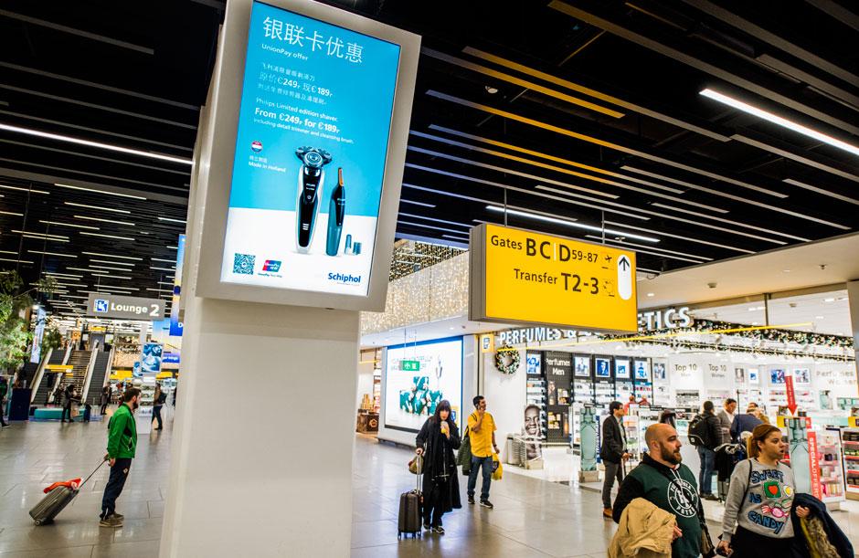 Cashen met Chinese inkopen op Schiphol