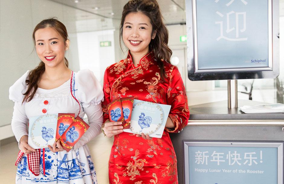 Ga voor goud tijdens de Chinese vakantieweken