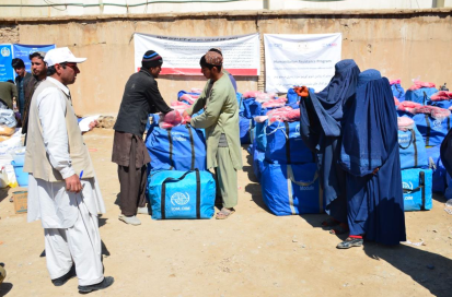 Distribution site of non-food items in Kandahar