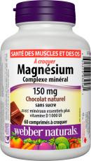 Magnésium Complexe minéral