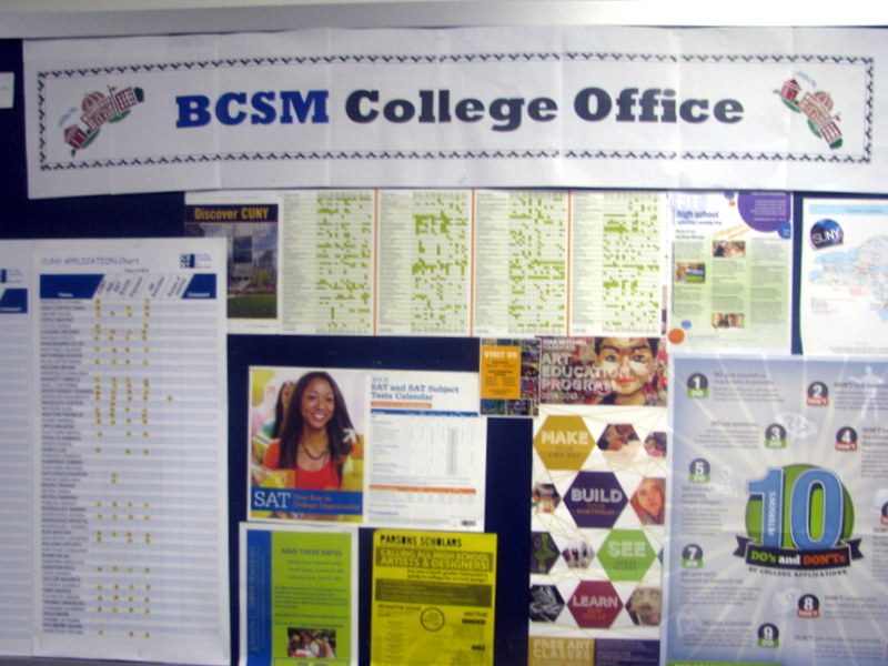 College office