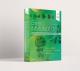 book-single-abbas-immunology