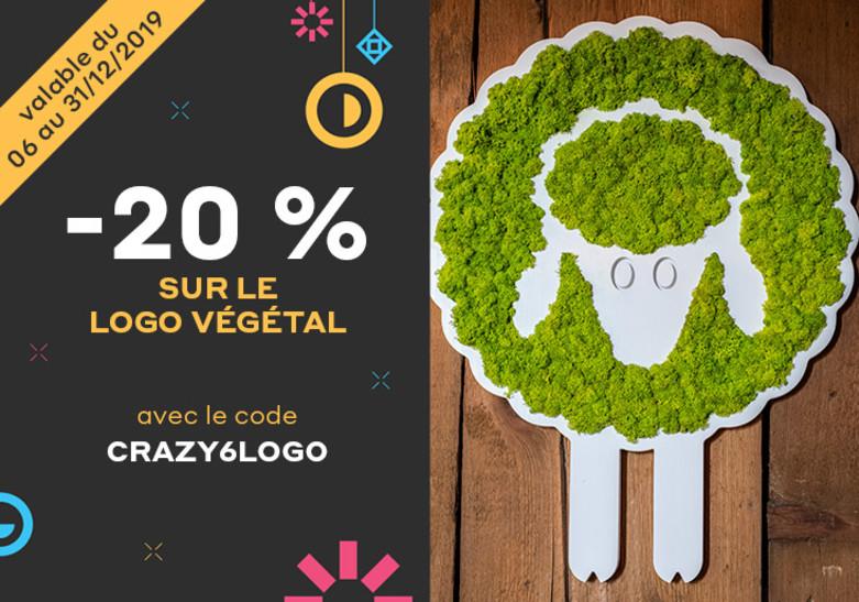 Logo vegetal CRAZY NOEL