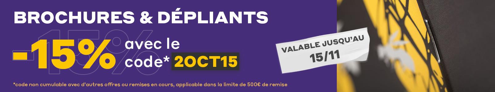 brochure-depliant-2oct15