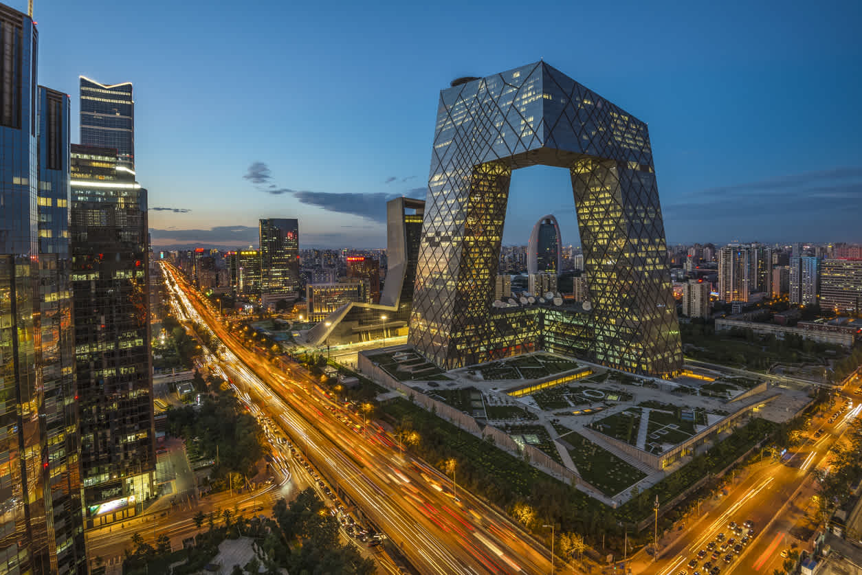 View of modern buildings in Beijing, China