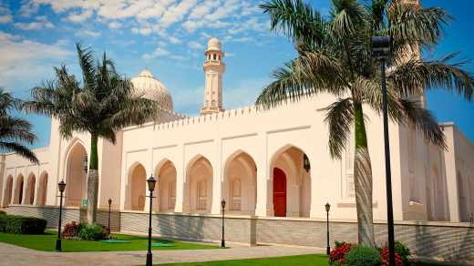 The Sultan Quaboos Mosque in Salalah Oman