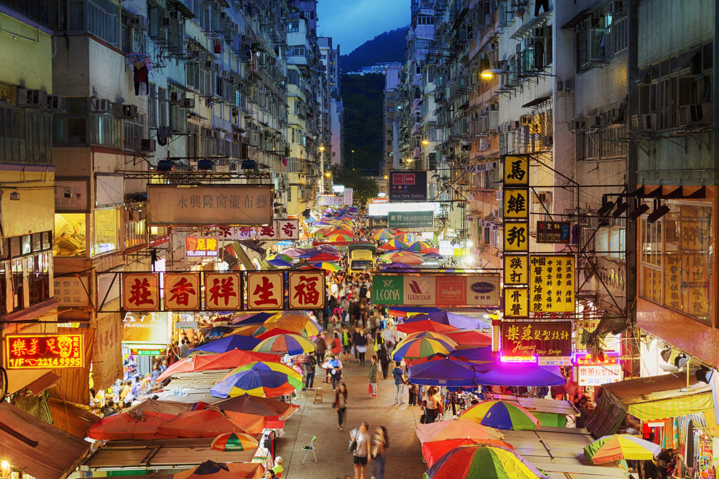 Fa_Yuen_Markt_in_Hong_Kong_China