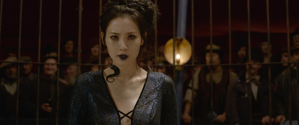 Everything you need to know about Nagini - Pottermore