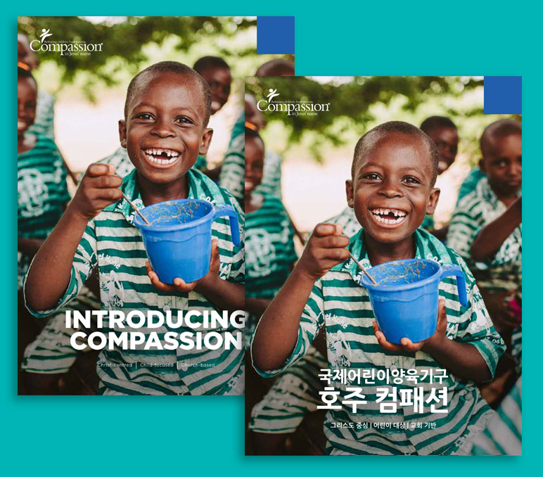 Introducing Compassion Booklet