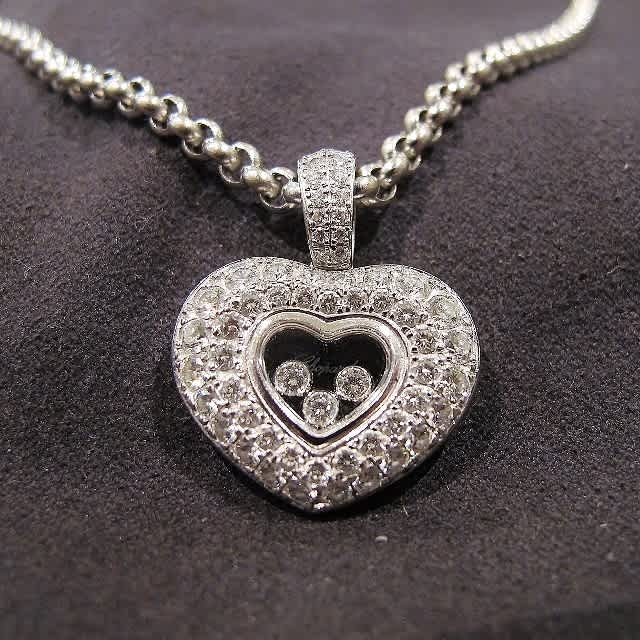 18k White Gold Happy Diamonds Pendant