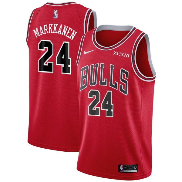 nouveau style 9c6ec 329c1 Chicago Bulls | The Official Site of the Chicago Bulls