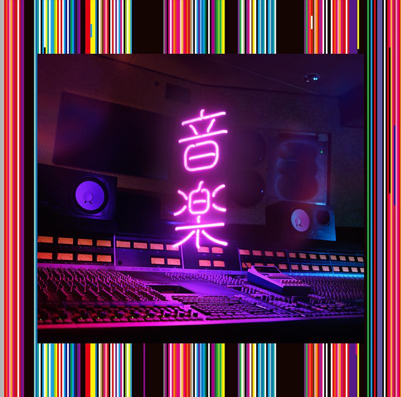 東京事変 (Tokyo Jihen) - 音楽 (Music) (2021)