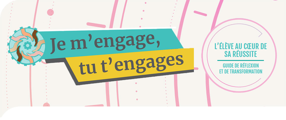 Je m'engage, tu t'engages