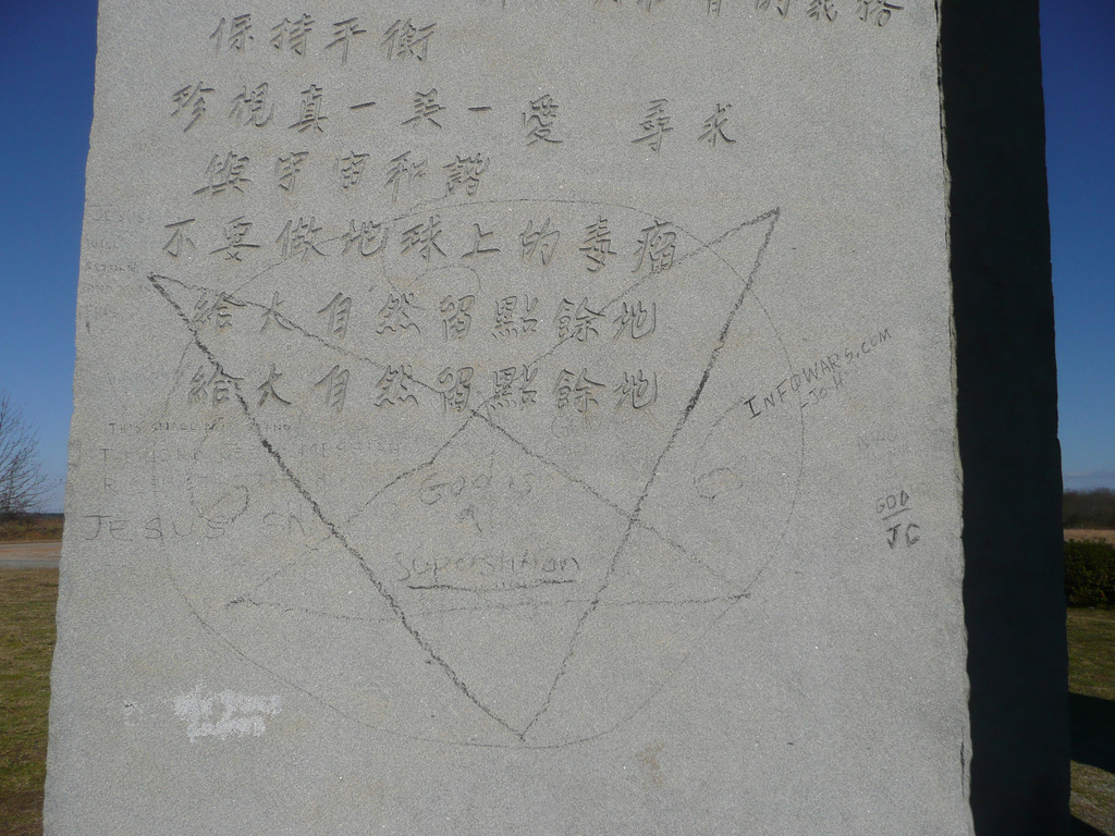 georgia guidestones defaced