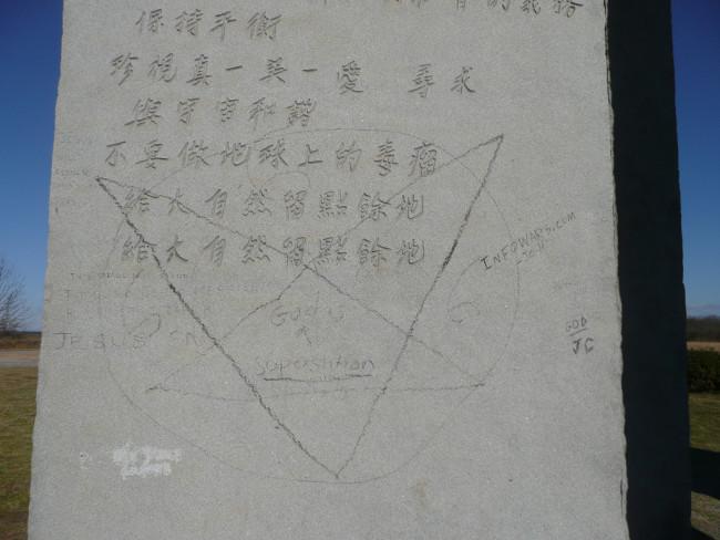 georgia guidestones defaced - Flickr