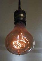 bulb150.jpg