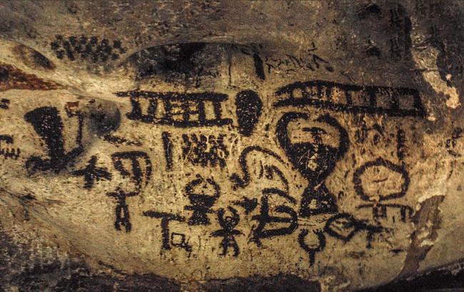 Magura Cave - Wikimedia Commons