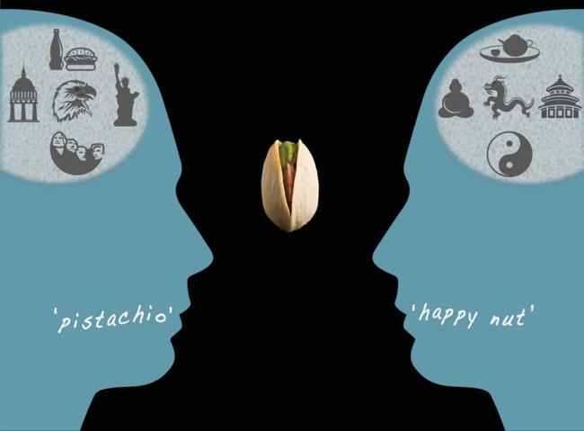 pistachio1.jpg
