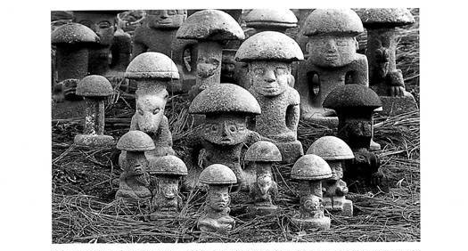 Mayan Mushroom Stones, Guatemala - de Borhegyi 1961