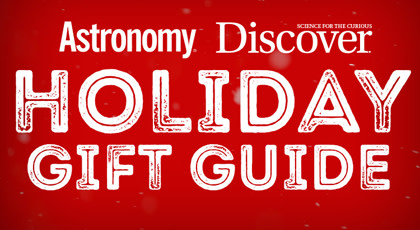 holiday gift guide promo slider