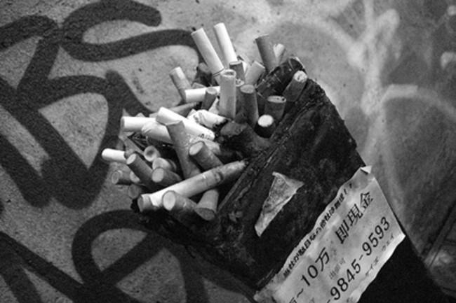 ashtray425.jpg
