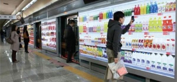 grocery-e1309893191221.jpeg