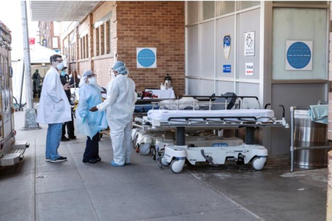 Maimonides Medical Center, NYC - Shutterstock