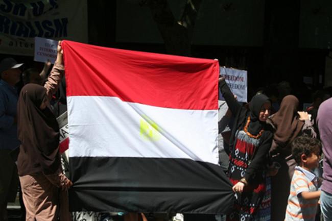 EgyptProtest3.jpg