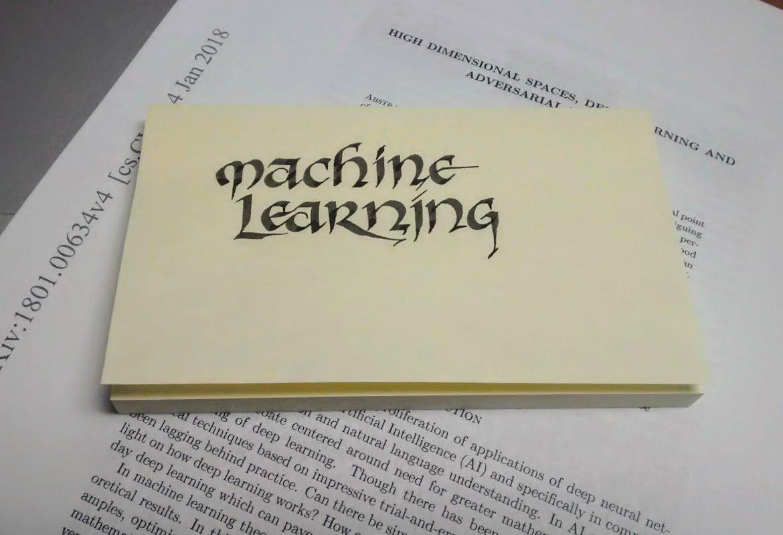 machine-learning-calligraphy.jpg