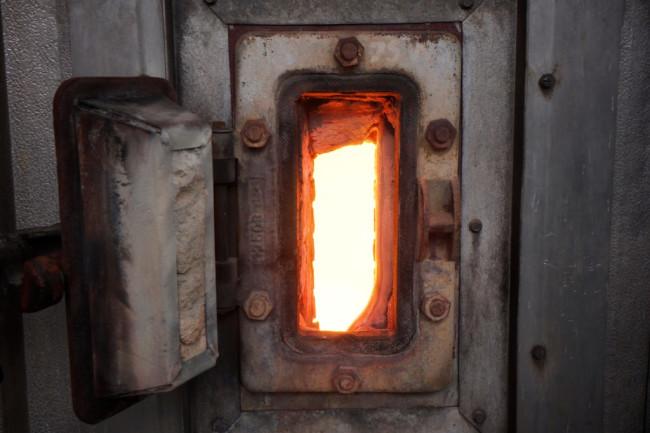 Coal-Furnace-1024x1024.jpg