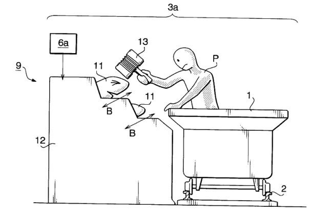 patent3.jpg