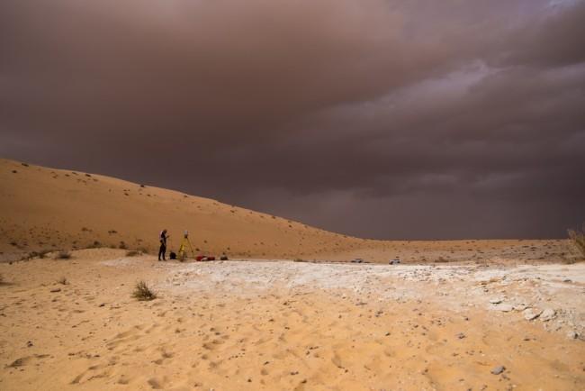 Al Wusta Dig Site