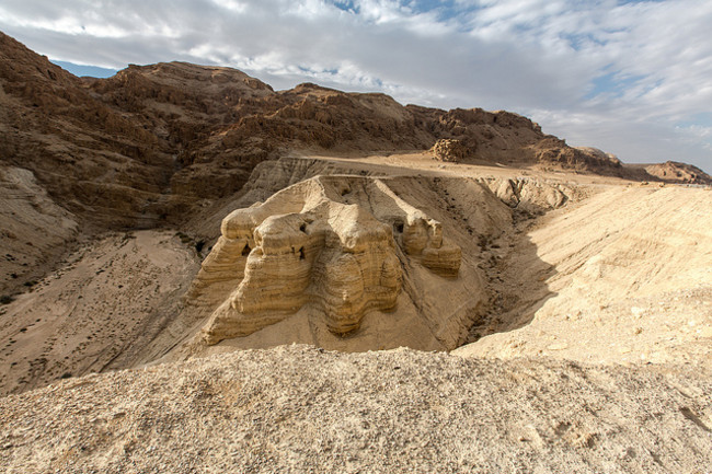 The Dead Sea Scrolls and the Reliability of Oral Histories