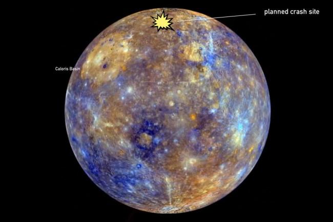 mercury-crash-1024x692.jpg