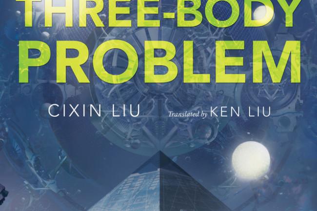 three-body-problem.jpg