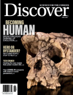Cover for the June issue